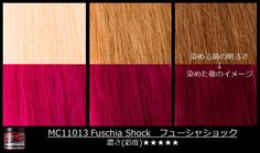 You don't need to be platinum blonde for shocking results, but the shade will be more subtle on darker hair. See how the color will vary on different shades of blonde, here. #FuschiaShock #ManicPanic #ManicPanicJapan #Pinkhair #Purplehair