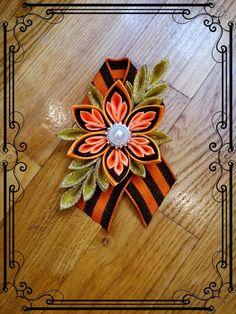 Kanzashi Flowers, Diy Flowers, Photo Craft, Diy Photo, Fabric Roses Diy, Hand Embroidery Flower Designs, Origami, Kindergarten, Flower Ball