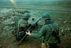 Hungarian People's Army anti-tank weapons live fire training in Fire Training, Warsaw Pact, Lead Sled, East Germany, Military Photos, Red Army, Military Weapons, History Photos, Cold War