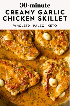 This creamy garlic chicken skillet is made with tender seared chicken breast, and covered in a creamy, dairy-free garlic sauce. It's an easy, low carb, 30 minute weeknight dinner that everyone will love. Paleo, Whole30, and Keto too! Chicken Recipes Dairy Free, Herb Chicken Recipes, Sauce For Chicken, Skillet Chicken, Keto Chicken, Paleo Recipes, Free Recipes, Soup Recipes, Recipies