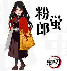 Oc Manga, Anime Oc, Anime Demon, Demon Slayer, Slayer Anime, Anime Outfits, Girl Outfits, Witcher Wallpaper, Female Demons