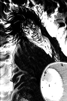 Takehiko Inoue - Vagabond