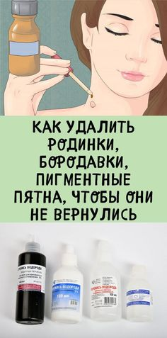 Face And Body, Body Care, Life Hacks, Healthy Living, Health Fitness, Hair Beauty, Skin Care, Tips And Tricks, Useful Tips