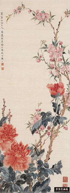 Chinese brush painting by Ding Fu Zhi. I wonder how this would transfer as a tattoo Japanese Painting, Chinese Painting, Art Chinois, Art Asiatique, Art Japonais, China Art, Korean Art, Traditional Paintings, Japanese Prints