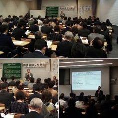 昨日は福岡市中央区の天神ビルで行われた福岡県中小企業家同友会 博多支部の例会に参加させていただきました  160人以上の経営者と社員の方が参加されたすばらしい例会でした  普段の自分の行動への気づきを与えていただきわかっていてもなかなか実行できないことを実行するタイミングとなりました  目標を立てる 素直になる 言い訳をしない  この3つを実行していきたいと思います  #福岡県中小企業家同友会 #博多支部 #学び #勉強会 #名言 #金言 tags[福岡県]
