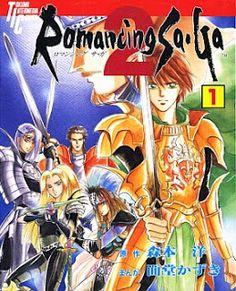 Romancing Saga 2 (ロマンシング サ・ガ2) – Update Volume 1