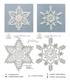 Tantissimi Fiocchi di neve all'uncinetto per Natale, da usare come sottobicchier. Lots of crochet snowflakes for Christmas, to be used as coasters, as Christmas decorations, as individual elements t Crochet Snowflake Pattern, Crochet Stars, Crochet Snowflakes, Crochet Mandala, Doily Patterns, Thread Crochet, Crochet Motif, Crochet Crafts, Crochet Doilies