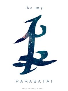 Parabatai are life long battle partners in the mortal instruments series. They mark themselves with the symbol.