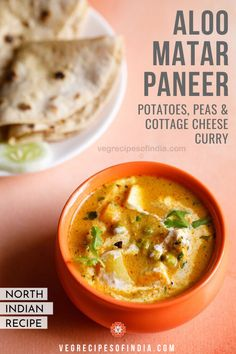 collection of 91 indian paneer recipes – paneer or cottage cheese is an ingredient which is popular in the indian vegetarian cuisine. all paneer recipes in this below collection are tried and tested. Indian Paneer Recipes, Paneer Curry Recipes, Indian Food Recipes, Vegetarian Recipes, Cooking Recipes, Chilli Paneer, Snacks Recipes, Recipes Dinner, Paneer Cheese Recipes
