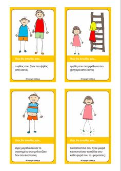 Situations sociales et sensations Therapy Worksheets, Therapy Activities, Troubles Autistiques, Pediatric Physical Therapy, Les Sentiments, Play Therapy, Social Skills, Pediatrics, Special Education