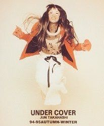 hinano yoshikawa Arc, Concept, Club, Movie Posters, Movies, Fashion, Moda, Films, Fashion Styles