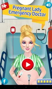 Pregnant Lady Emergency Doctor- screenshot thumbnail