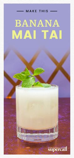 The cocktail swaps out the orange liqueur for banana, uses a cleaner white rum as the base, and adds a little Jamaican rum for some funk. #maitai #rum #tiki #summer #cocktails #cocktailrecipes
