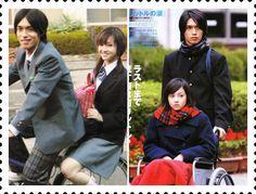 1 Litre of Tears. Sawajiri Erika and Nishikido Ryo
