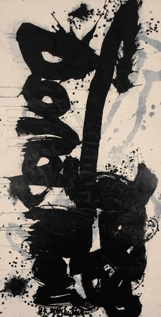 "dailyartjournal: "" Yang Jiechang 楊詰蒼, 'Do not Move,' 2000, Alisan Fine Arts """