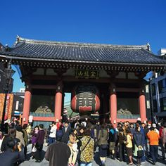 Tokyo - Rakuten Travel great place to book online accommodation and tours in Japan.
