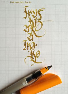 Iroshizuku Ina-Ho | by Gentian O.