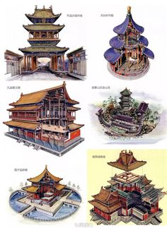 Image result for 台灣傳統建築