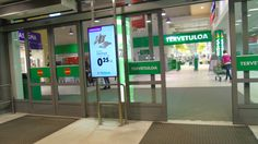 Welcome screen at Prisma hypermarket. Screens are delivered and operated by Seasam