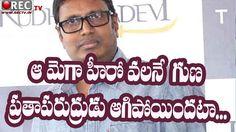 Reason Behind Gunashekar Holding Prathapa rudrudu project || Latest telugu film news updates gossips