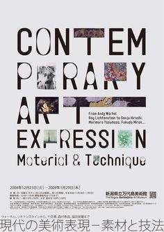 Contemporary Art Expression Poster - 한눈에 들어오는 디자인 포스터들 - Vingle. Very Community.