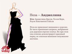 Картинки по запросу позы для фотосессии в платье