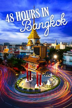 Cruising through Thailand is a feast for the senses both on board and the moment you disembark. Which is why we've created this 48 hour guide of the must-see places, how to get there and what to eat along the way for the richest experience. Bangkok Travel, Thailand Travel, Asia Travel, Japan Travel, Travel Usa, Bangkok Trip, Thailand Honeymoon, Visit Thailand, Thailand Vacation