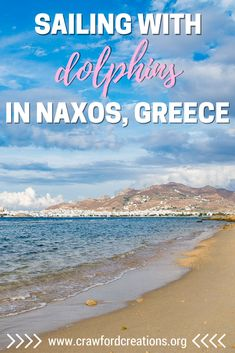If you're looking for a relaxing and beautiful Greek Island without the party scene than Naxos is absolutely the one for you. The island has amazing restaurants, sunsets, ancient ruins, sailing adventures, snorkeling, and even horseback riding.