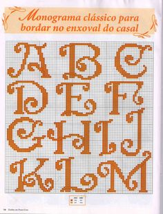 curlz alphabet 3