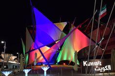 Kuwayt pavilion by night at Expo Milan 2015 #raiexpo #expo2015 #italy #milan #worldsfair #architecture #kuwayt #pavilion