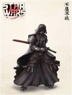 Japanese Darth Vader Star Wars art