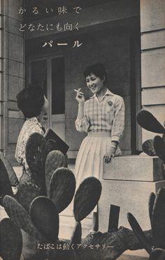 Japanese woman smoking.