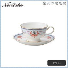 ノリタケ 魔女の宅急便(ブルー) ティー コーヒー碗皿 190cc (MJ97221/H-613L)