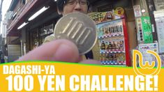 Dagashi are traditional Japanese candy that are really cheap. Roger is going to do the dagashi-ya 100 yen Challenge to show us what he can get!