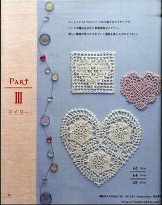 crochet Hearts motifs
