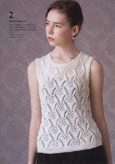 Knitting Projects, Knitting Patterns, Crochet Patterns, Creative Knitting, Japanese Patterns, Dressy Tops, Handmade Design, Knit Crochet, Knitwear