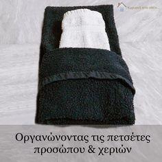 Κυριακή στο σπίτι... : Οργανώνοντας τις πετσέτες προσώπου & χεριών [Project 63] #oranize #towels #drawer