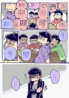 【カラ一漫画】「お前ら演技ヘタすぎ」(おそ松さん)