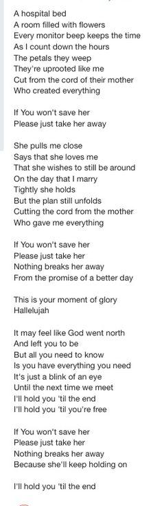 write amazing lyrics
