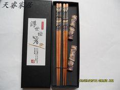 天睿家居 中国风 清明上河图 筷子 工艺筷 送礼 筷子礼盒套装-淘宝网