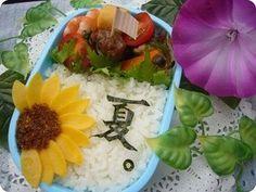 ひまわり キャラ弁   Sunflower summer kyaraben