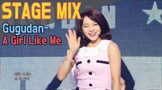 [60FPS] GUGUDAN - A Girl Like Me, 구구단 - 나 같은 애 교차편집(Stage Mix) @Show mus...