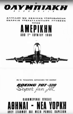 Olympic Airways - 1st Flight BOEING B707 ATHENS-NEW YORK (01.6.66) Vintage Advertising Posters, Old Advertisements, Vintage Travel Posters, Vintage Ads, Vintage Airline, Olympic Airlines, Best Airlines, Retro Ads, Old Signs