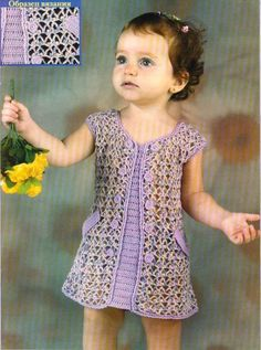 Purple baby dress with basic diagram ♥LCK♥ great for a visual crocheter