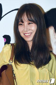 Gong Hyo JIn back to black