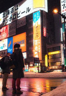 Streets of Sapporo [OC][4000x5745]