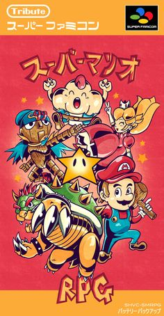 Super Mario RPG it's one of the most adorable, perfect, enjoyable and fun RPG from the SNES or Super Famicom. The cover for the famicom it's great but isn't horizontal like most of the Famicom games, this is my version. Geno Super Mario Rpg, Super Mario Bros, Video Game Art, Video Games, Super Smash Bros, Box Art, Cover Art, Bowser, Nerdy