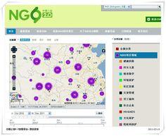 NGO2.0 Map (yesterday)