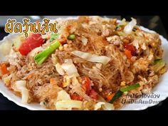 Pergola To House Attachment Pergola Plans, Pergola Ideas, Pergola Patio, Thai Street Food, Thai Cooking, Covered Pergola, Patio Design, Fried Rice, Beef
