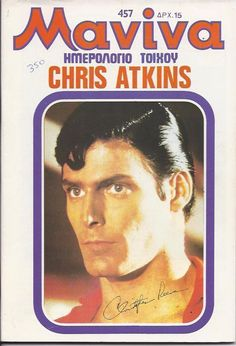 CHRISTOPHER REEVE (SUPERMAN) - GREEK - MANINA Magazine - 1981 - No.457